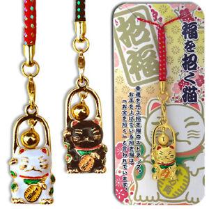 Japanese Netsuke Phone Keychain Bell Charm Maneki Neko Lucky Cat Made in Japan
