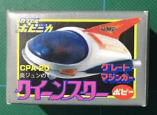 GASHAPON FIGURE Mazinga Great Mazinger Queen Star Regina  CPA-20 Bandai Popy