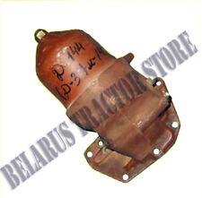 Belarus tractor Oil filter (centrifuge) 400/400a/420/425/Т40