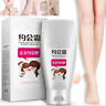 HOT 100g Powerful Skin Whitening Bleaching Cream For Dark Skin Whole Body Lotion