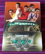 The Wynners ( 溫拿 ) ~ 溫拿The Wynners - Stars on 33 (新曲+精選) ( Hong Kong Press ) Cd