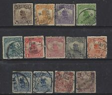 CHINA 1913-33 LONDON PRINTING SG#287-302 PART USED SET + BOTH DIES OF 10c 0578