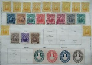 CLASSIC LOT HONDURAS VF USED VF MLH MORE PICTURES B425.71 START $0.99