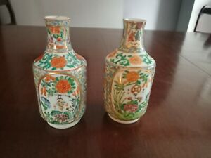 2 Chinese, Hand Painted Famille Rose, small Vases.