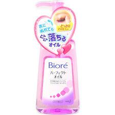 Biore Japan Perfect Cleansing Oil Makeup Remover (150ml/5 fl.oz.) Super Hit!