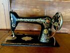 SINGER Antique Treadle Oak Sewing Machine 1913 Model 66 66 1