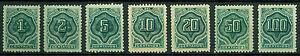 Ecuador 1896, Postage Due, SC# J1-7, MLH 2937