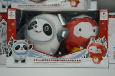 Mascot of Beijing 2022 Winter Olympic and Paralympic plush toys (25CM)