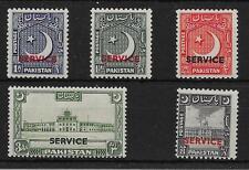 PAKISTAN SGO27/31 1949 RE-DRAWN OFFICIAL SET MTD MINT