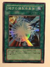 Yu-Gi-Oh! Burst Stream of Destruction 308-038 Super Rare Jap