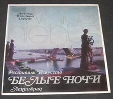 """Stravinsky Suite from ballet  """"Firebird"""" . Svetlanov , Melodiya lp USSR"""