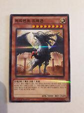 YuGiOh Judgment Dragon 20ap-kr049 NPR Korean