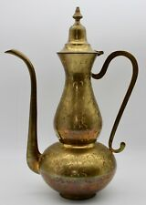 Vintage Tall Engraved Brass Coffee/Tea Pot From India