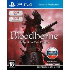 PS4 Bloodborne Порождение крови Game of the Year Edit PlayStation 4 game new