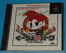 Theme Park Monogatari  - Sony Playstation - PS1 PSX - JAP Japan