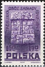 Polonia Alemania WW2 Treblinka Concentration Camp en 1945 Sello Mlh