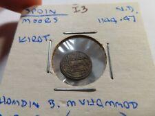 I3 Spain Moors 1144-1147 AD Qurtubah Mint Kirot