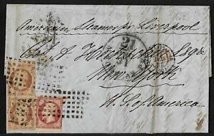 FRANCE TO NY NAPOLEON MULTIFRANKED COVER 1855