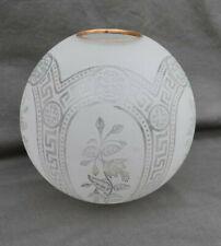 Ancien globe de lampe à pétrole en verre dépoli dégagé à l'acide frise grecque