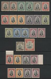 Grenada 1951 Collection 27 KGVI Stamps Mounted Mint