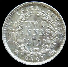 1841-C SILVER BRITISH EAST INDIA COMPANY 2 ANNAS QUEEN VICTORIA MINT STATE COIN