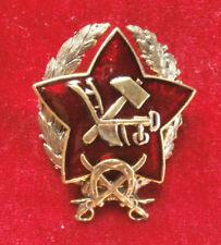 "Russian badge ""Commander of cavalry"" (1918-1922)"