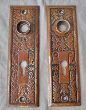 "Door knob back plates (pr) Eastlake Brass 5 1/2"" h  ""Montello by Corbin"" 1895"