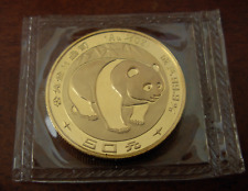 China 1983 Gold 1/2 oz Panda 50 Yuan Original Mint Sealed BU