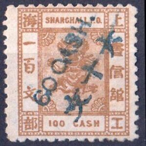 China Shanghai Local Post Office 60 cash Overprint MH