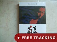 Ju Dou .Blu-ray w/ Slipcover