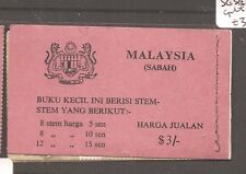 Malaya Sabah $3 Butterfly booklet complete SG SB1 MNH (2asn)
