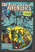 Avengers #73 The Sons Of The Serpent Strike (5.0)