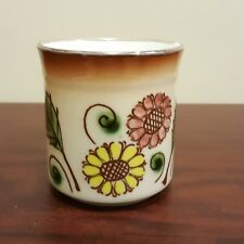 Floral Yellow and Pink Flower Coffee Mug Green Leaves
