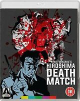 The Yakuza Papers: Hiroshima Death Match [Blu-ray] [DVD][Region 2]