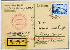 GERMANY to JAPAN 1929 ZEPPELIN, Weltrundfahrt Round the World Flight Com Card !!