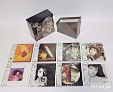 KATE BUSH / JAPAN Mini LP CD x 8 titles + PROMO BOX Set!!