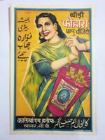 India Vintage Advertisement FOUNTAIN BIDI 9.50in x 14.50in