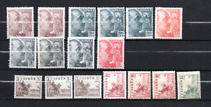 Spain 1936/39 old collection def.stamps unused/MNH (partly tropical gum)