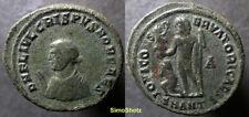 Ancient Roman Coin - Crispus - Son of Constantine the Great - Jupiter Reverse