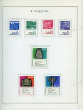 ISRAEL Marini Specialty Album Page Lot #59 - SEE SCAN - $$$