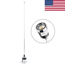 Dual Band 2M/70CM 100W NMO VHF/UHF Ham Amateur Car Mobile Radio Antenna