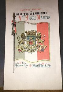 PUBLICITÉ EN COULEURS POUR LA FABRIQUE DE DRAPEAUX MARTIN A MONTPELLIER