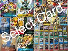 Digimon Card Game 2020 BT1 Singles - C UC R SR SEC Parallel Omegamon Wargreymon