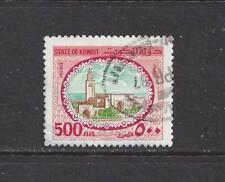 KUWAIT - 867 - 869 -  USED - 1981 - SIEF PALACE