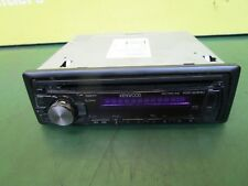 LAND ROVER FREELANDER MK1 97-03 CD PLAYER & RADIO KDC-4054UB