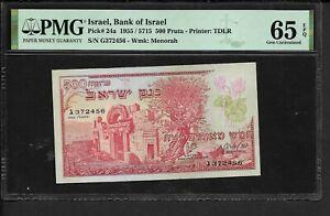 Israel p-24, UNC, 500 Pruta, 1955, PMG Graded 65 EPQ, Bank Israel
