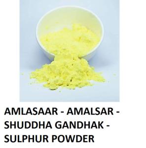 Organic Herbal Shuddh Gandhak - Sulphur Powder(Amalsar) Indian Herb