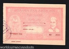 INDIA 75 RUPEES 1950'S NEHRU CASH NOTE WITH CHOP UNC SCARCE INDIAN MONEY ITEM