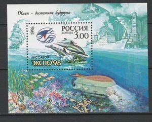 Russia 1998 Fauna Fish Dolphins MNH Block