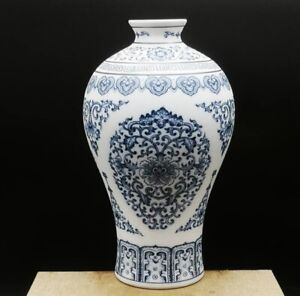 Jingdezhen Ceramic Blue And White Vase Ceramic Chinese Antique Reproduction